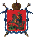 Denga de 1.813, Rusia. 108px-Coat_of_Arms_of_Moscow_%28Russian_Empire%29-2