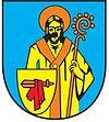 Coat of Arms of Mukacheve.jpg