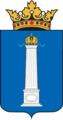 Coat of Arms of Ulianovsk oblast small.png