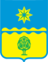 Coat of arms of Volzhsky