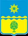 Coat of Arms of Volzhsky (Volgograd oblast).png