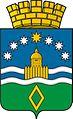 Coat of arms MO Aramil.jpg
