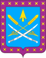 Coat of arms of Brinkovskaya.png