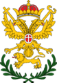 Coat of arms of Serbian Patriarch Arsenije III Ver 1.png