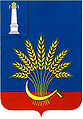 Coat of arms of Tsilninsky Raion.jpg