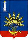 Coat of arms of Tsilninsky Raion.jpg