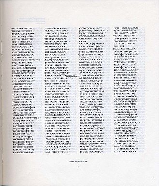 Codex Sinaiticus - Page from facsimile edition (1862); 1 Chr 9:27–10:11