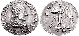 Coin of Epander.jpg