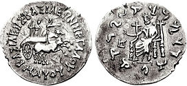 Coin of Maues.jpg