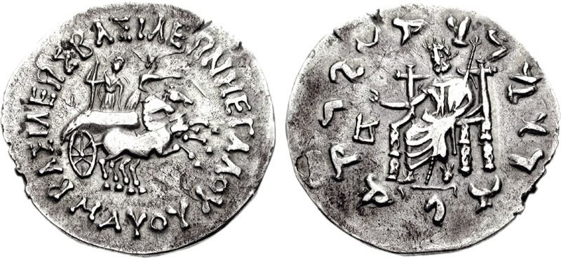 Coin of Maues