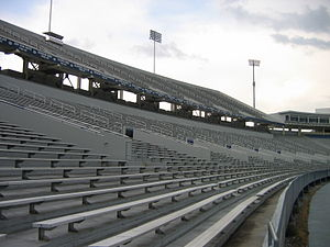 Kroger Field - Interior 2008