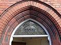 Constitutional Club (now Conservative Club) Heigad (Highgate) Dinbych, Denbigh, Cymru, Wales 06.jpg