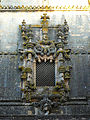 Convento de Cristo 11.jpg