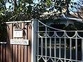 Cossington graces house.JPG