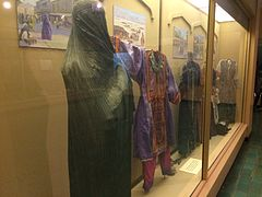 Costumes of Islamic Women
