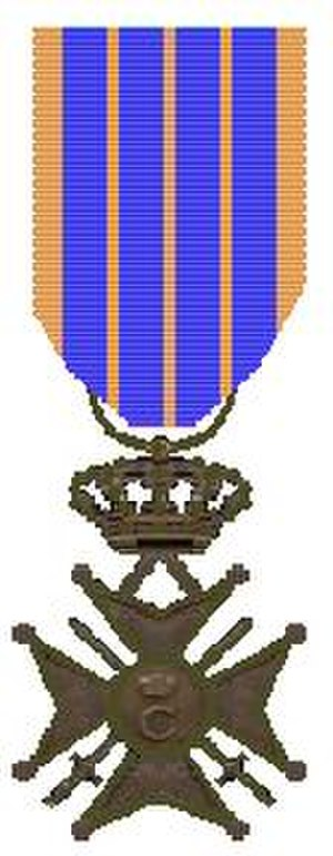 Orders, decorations, and medals of Luxembourg - Luxembourg's 1944 Croix de guerre