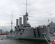 CruiserAurora061609