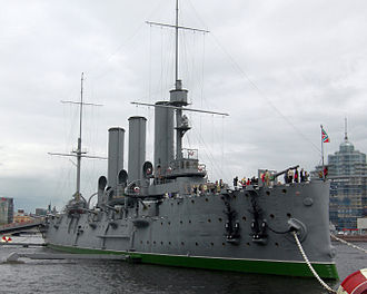 Museum ship - The Russian Aurora, one of the few protected cruisers that are preserved, is one of the world's most visited vessels.
