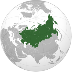 An orthographic projection of the world, highlighting the members of the Customs Union of Belarus, Kazakhstan and Russia, the first supposed members of the proposed Eurasian Union (green).