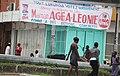 Début timide de la Campagne électorale Kinshasa IMG 6533 (6325219283).jpg