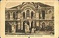 DC - Broscheck - Guiné Portuguesa - Edifício do Banco Nacional Ultramarino - Bolama.jpg