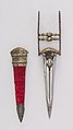 Dagger (Katar) with Sheath MET 36.25.946ab 002july2014.jpg