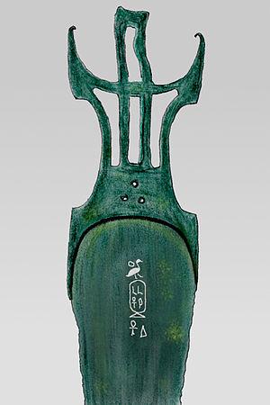 "Bebiankh - Bronze dagger bearing the inscription ""The son of Ra, Bebiankh, given life"". British Museum EA 66062."