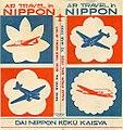 Dai Nippon Koku.jpg