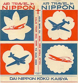 Imperial Japanese Airways - Cover of timetable for Dai Nippon Kōkū