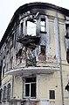 Damages in Mariupol 2014 - 0046.jpg