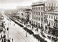 Defilada na Chreszczatyku 1920.jpg