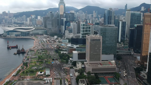 Demonstration against extradition bill aerial view 20190612