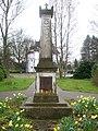 Denkmal - panoramio (26).jpg