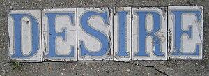 Desire Street - Desire street tiles, Bywater neighborhood.