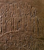 Destruction of the Elamite city of Hamanu 645-635 BCE.jpg