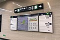 Directory sign in Lucheng Station (20180728153558).jpg