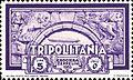 Dirigibile Zeppelin e arco di Marco Aurelio a Tripoli 1933.jpg