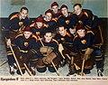Djurgårdens IF, ishockey 1957.jpg