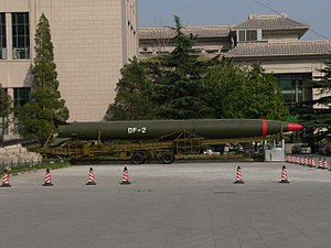 Dongfeng (missile) - A Dongfeng 2 (CSS-1) at the Beijing military museum