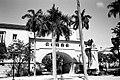 Douglas Entrance Coral Gables 1927 (8696867712).jpg