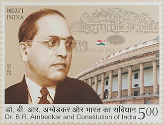 Constitution of India - B. R. Ambedkar and Constitution of India on a 2015 postage stamp of India