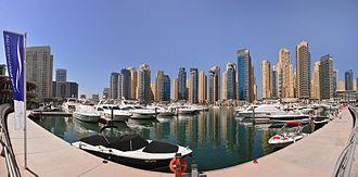 Dubai Marina - Image: Dubai Marina Panorama
