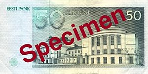 50 krooni - Reverse of the 50 krooni bill