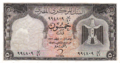 EGP 50 Piastres 1966 (Front).png