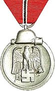 EasternFrontMedal