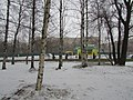 Edge of the central park. March 2014. - Граница городского парка. Март 2014. - panoramio.jpg
