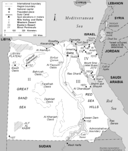 Egypt regions and boundaries.png