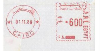 Egypt stamp type D23B.jpg