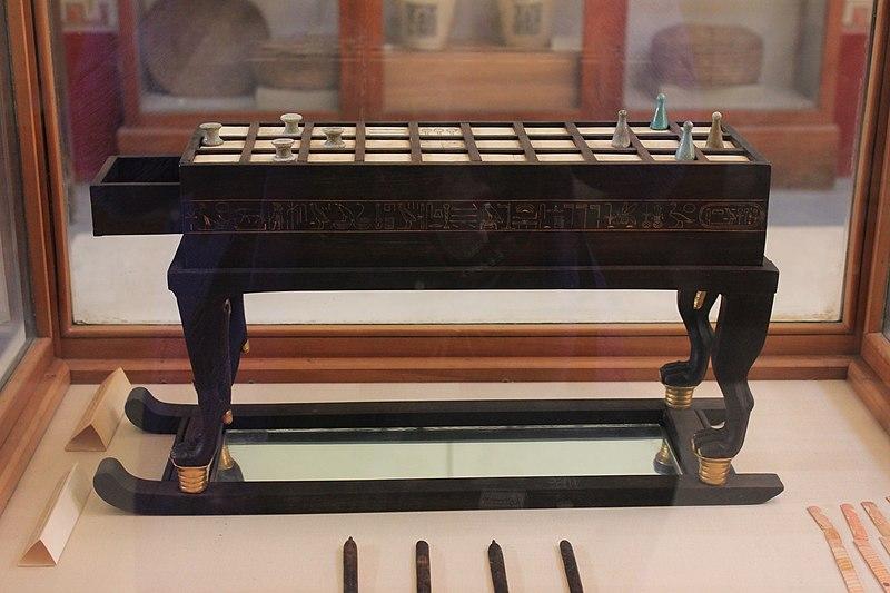 File:Egyptian Museum 000 (6).jpg