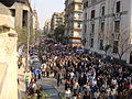 Egyptian Revolution of 2011 03330.jpg